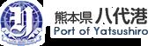 八代港ポートセールス協議会